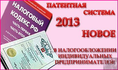 Гражданский кодекс РФ/Глава 36 — Викитека